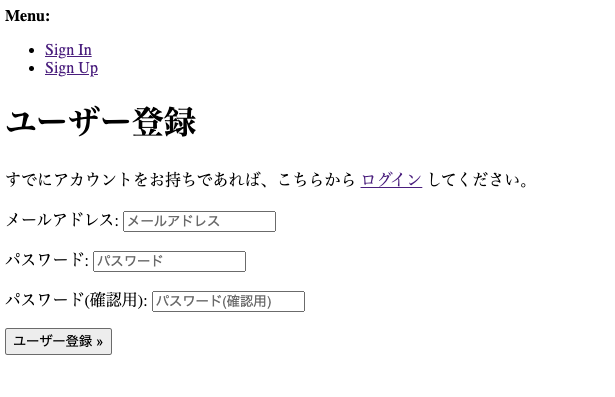 django-allauthのデフォルトページにアクセスできるか確認します