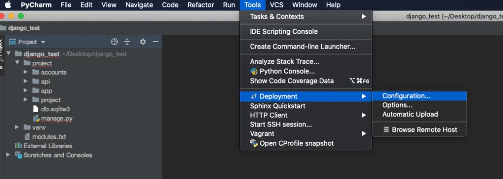 [Tools]→[Deployment]→[Configuration]を選択します。