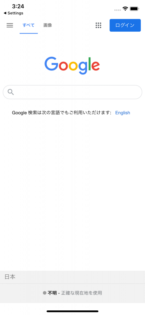 SwiftUIでWebページを表示する