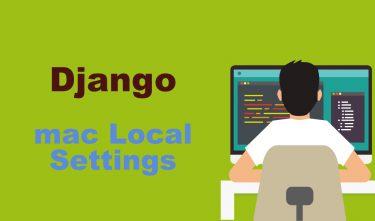 macローカル仮想環境にDjangoの開発環境を設定する