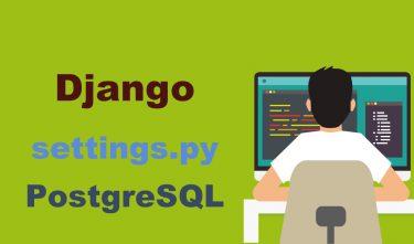 Djangoのsettings.pyのデータベース設定をPostgreSQLに変更する