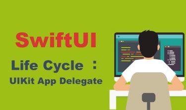 【SwiftUI】Buttonなどのアクションを利用せずにUserDefaultsで値を制御する【Life Cycle :SwiftUI App対応】