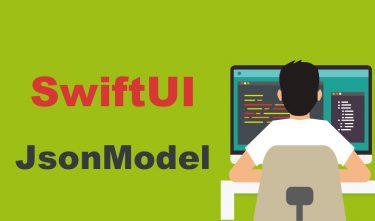 【SwiftUI】JsonModelのstruct内変数の指定の方法