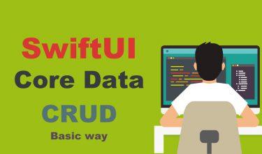 【SwiftUI】CoreData の基本的な実装方法【CRUD(作成、更新、削除)】