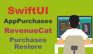 【SwiftUI】App内課金(AppPurchases)の実装方法【RevenueCat 利用】